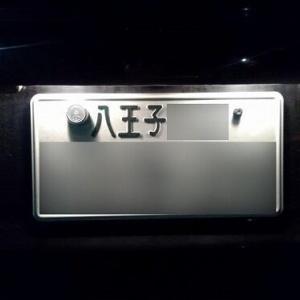 車のナンバー灯をLEDにしました