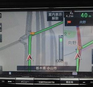ちょっと栃木県まで