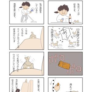 【四コマ漫画】ニャンコって一人遊びの天才ですね~