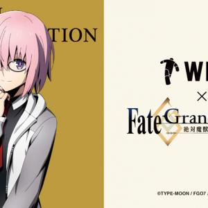Fate/Grand Order -絶対魔獣戦線バビロニア-×WEGOコラボ発売中