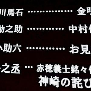 さよならに無い~10月11日 渋谷らくご 20時回~
