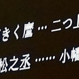 カイダン・カイ?/ダンダン・カイダン・ダイ~8月9日 渋谷らくご 18時回~