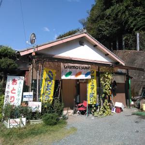 10/10 納竿釣行in気田川