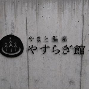 8/2 付知川→上村川→寒狭川上流