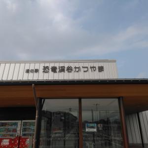 8/30 傷心(ハートブレイク)in九頭竜川