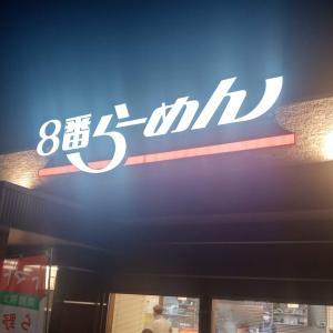 9/4 九頭竜チャレンジ⑧飯島(分流)