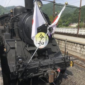【大井川鉄道】奥大井湖上駅と令和SLの旅