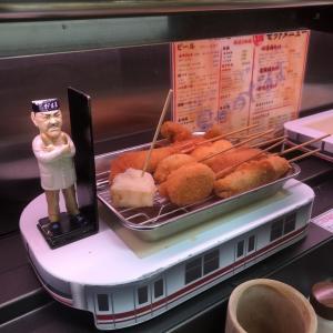 【関西私鉄3】大阪串焼きの登竜門「串かつだるま」心斎橋店