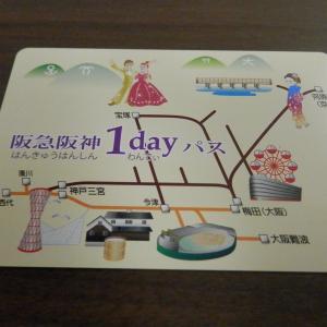 【関西私鉄8】ダイヤ乱れた阪急電車で行く嵐山