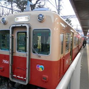 【関西私鉄9】京都→神戸 阪急・阪神の旅/阪神武庫川線