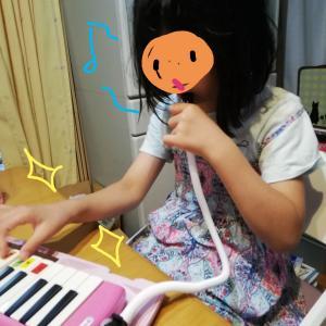 鍵盤ハーモニカの練習成果
