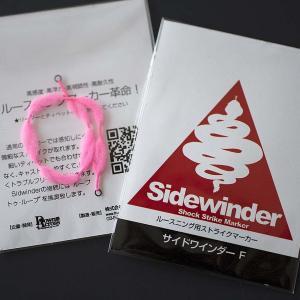 Sidewinder - F