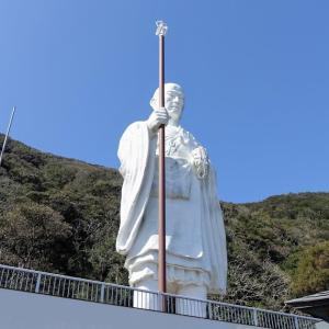 高知県室戸岬の旅(2)弘法大師を訪ねて