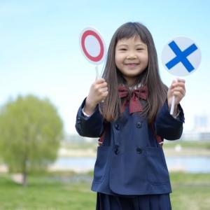 塾に通わず合格!私立小学校受験対策④-3|面接質問と回答【父編・母編21題】