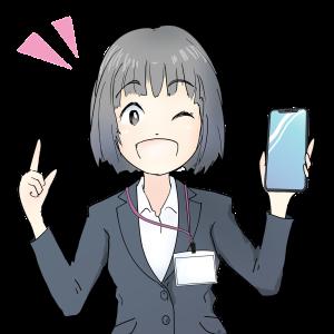 【楽天モバイル 楽天Mini】    はたして使えるのか?