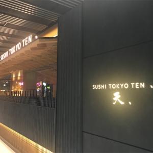 【グルメ・渋谷】驚異的コストパフォーマンス SUSHI TOKYO TEN、