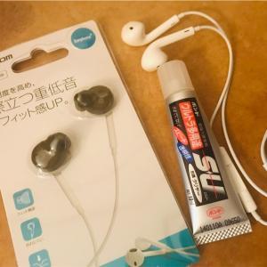 【節約】iPhone付属イヤホンをノイズキャンセリングにする方法