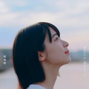 当寺ロケの「ひとつのソラ」関西テレ3/8深夜26:50~27:07放映