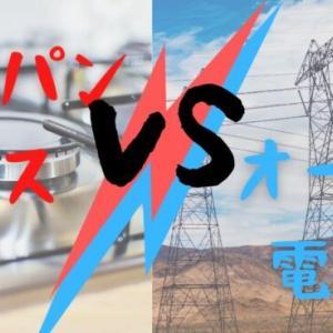 「プロパンガス賃貸一戸建て」VS「オール電化新築一戸建て」 光熱費はどっちが安いか?