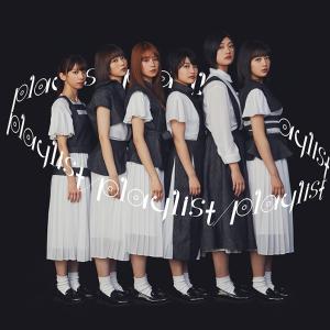 私立恵比寿中学『playlist』は近未来から来たアルバム