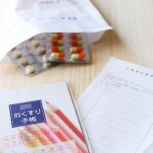【精神安定剤レボトミン錠】効果はどのくらい?色んな副作用も出た
