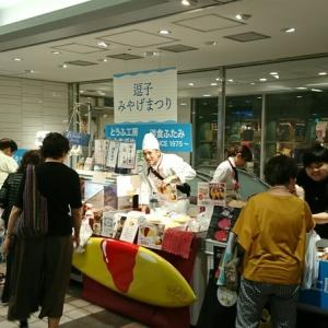 食品物販のイベント出店で売上を充分確保する方法