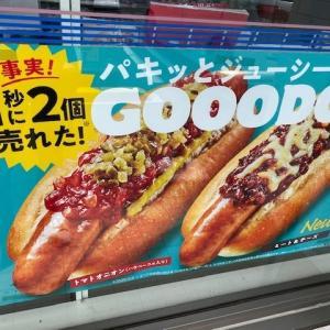 食は万里を超える「広告効果」は絶大