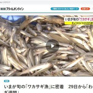 支援のメディア紹介事例(日経、朝日等)