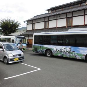 ジェイアール四国バス 久万高原線 松山駅~久万高原