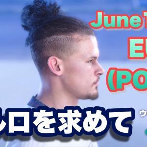 【ウイイレ2021】POTWガチャ(EURO June16'21)~ピルロを求めて~