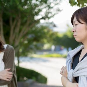 ママ友同士の見栄で借金まみれに…夫に内緒で解決できる?