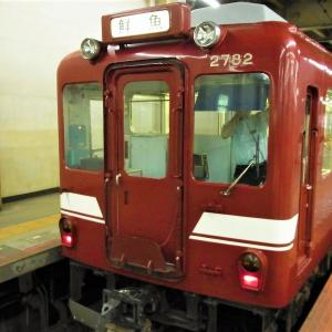 勝手にクイズ! (笑) 大阪 奈良の近鉄ユーザーなら全部答えられる! はずが…(^_^;)