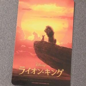 予備知識ゼロの私が『超実写版・ライオンキング』を(^_^)