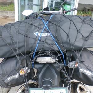 DIY Z1000のサイドバッグガードを作ってみる