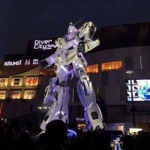 都内旅行の未公開・・・ガンダムベース東京