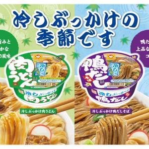 マルちゃん、夏限定の麺