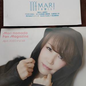 浜田麻里さんのFC会報届きました。