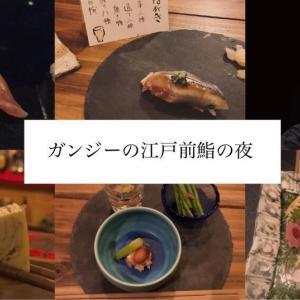 【出店報告】子連れOK! ガンジーの江戸前鮨の夜@たいよう Taiyou Human Connection Natural Cafe
