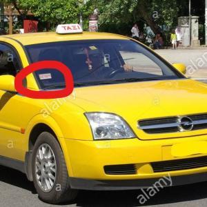 アテネはタクシーが安い!