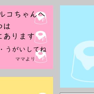 【ESOInktober】DAY31 Sweetroll