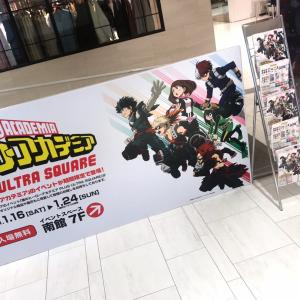 PULS ULTRA!! ヒロアカ展 in 名古屋パルコ