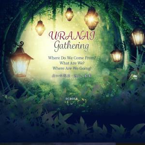 夏至の気づき URANAI gathering #1 ー占いの現在・過去・未来ー