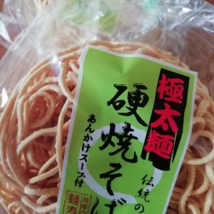 《乳アレルギーのごはん》付属のスープにも乳成分なし♪麺寿庵の硬焼きそば