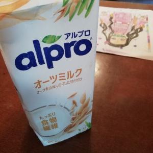 《乳不使用・飲み物》アルプロのオーツミルク