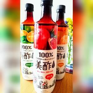 《乳製品不使用・飲料》100%果実発酵酢で作った美酢(みちょ)