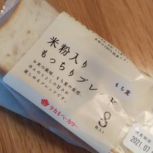《卵乳製品不使用》スーパーで買える!市販の食パン2選!
