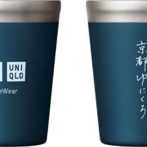 ユニクロ京都河原町店が「京都ゆにくろ」としてリニューアルオープン。限定アイテムも登場です!