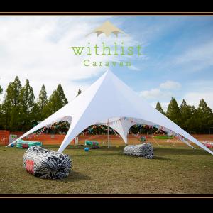 11月22〜24日で横浜ドッグウィークが開催