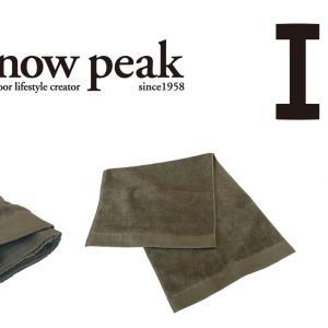Snow Peak × IKEUCHI ORGANIC コラボレーション第一弾発売