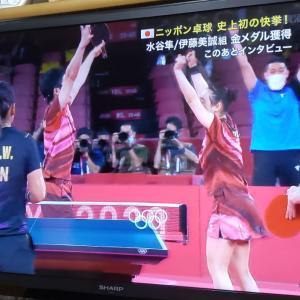 水谷準選手&伊藤美誠選手ペア!おめでとうございます!